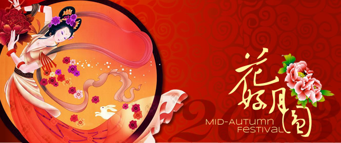 Happy Mid-Autumn Festival from Amber & Co. - Capture Vancouver multicultural markets